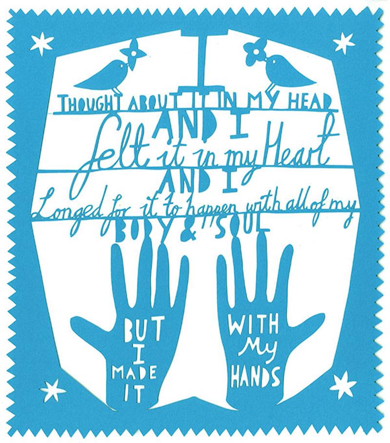 hands-cyan